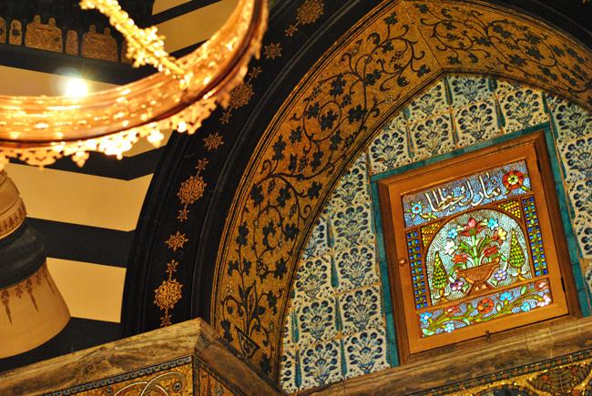 Detail of Leighton's Arab Hall