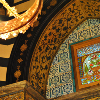 Detail of Leighton's Arab Hall