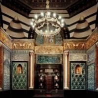 Arab Hall